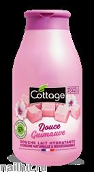 959675 Cottage Молочко для душа Увлажняющее Сладкий зефир 250мл