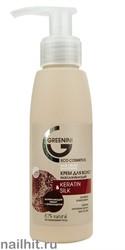 50218 Greenini Крем для волос разглаживающий Keratin&Silk 100мл