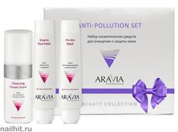 14095 Aravia Набор 9303 для очищения и защиты кожи лица Anti-pollution Set (паста+ крем д/умыв+ маска)