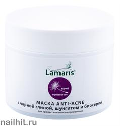 16723 Lamaris 1006/500 Маска после депиляции ANTI-ACNE с черной глиной, шунгитом и биосерой 500гр