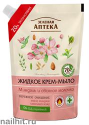 35428 ЭЛЬФА Зеленая Аптека Крем-мыло жидкое ЗАПАСКА Миндаль и овсяное молочко 460мл