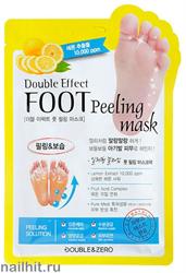 13894 Double & Zero Маска для ног (пилинг-носочки) 1пара