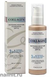 16005 Enough 0856 Тональная основа с коллагеном 3в1, тон №23 Collagen Whitening moisture foundation #23 100мл
