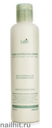 14849 Lador 1057 Шампунь для волос с хной укрепляющий 200мл pure henna shampoo