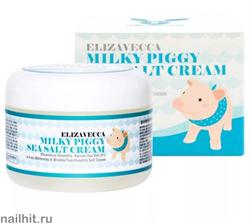 14878 Elizavecca Крем для лица 9274 с морской солью 100мл Milky Piggy Sea Salt Cream