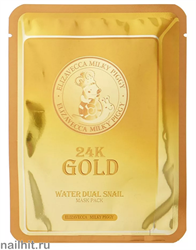 14907 Elizavecca Маска 1686/1679  антивозрастная для лица с экстрактом золота 24k и улитки 25мл