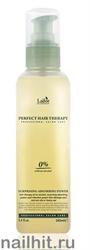 17364 Lador 0346 Несмываемый бальзам для волос с термозащитой 160мл Perfect Hair Therapy