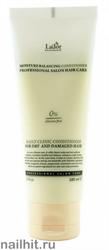 13126 Lador 7598 Кондиционер для волос с растительными экстрактами, бессиликоновый 100мл Moisture Balancing Conditioner