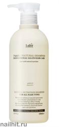 13117 Lador 0629 Шампунь для волос бессульфатный с эфирными маслами 530мл Triplex Natural Shampoo
