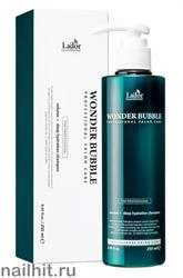 16727 Lador 7413 Шампунь для глубокого увлажнения и придания объёма волосам 250мл Wonder Bubble Shampoo