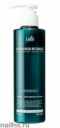 17363 Lador 8304 Шампунь увлажняющий для объёма и гладкости волос 600мл Wonder Bubble Shampoo