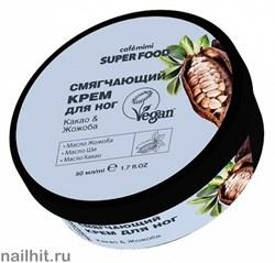 672613 Кафе Красоты le Cafe Mimi Super Food Крем для ног Смягчающий Какао& Жожоба 50мл