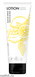 "Kinetics Увлажняющий лосьон для рук и тела ""Лимон и Вербена"" 75мл"