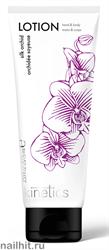 """Kinetics Увлажняющий лосьон для рук и тела """"Шелковая Орхидея"""" 75мл"""