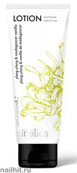 """Kinetics Увлажняющий лосьон для рук и тела """"Иланг-Иланг и Мадагаскарская ваниль"""" 75мл"""