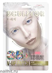"""683260 Estelare Sculptor Маска-лифтинг тканевая 35+ гидрогел. для V-LINE-зоны """"Профилактика старения"""""""