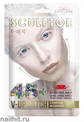 """683277 Estelare Sculptor Маска-лифтинг тканевая 45+ гидрогел. для V-LINE-зоны """"Контурное моделирование"""""""