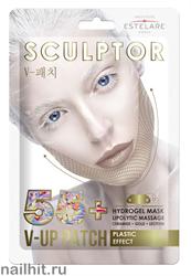 """683284 Estelare Sculptor Маска-лифтинг тканевая 55+ гидрогел. для V-LINE-зоны """"Пластический эффект"""