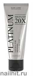 110 Sun Luxe Крем для загара в солярии Platinum Bronzer 20x Bubble Gum 125мл