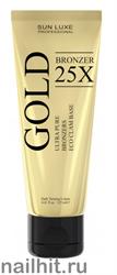 111 Sun Luxe Крем для загара в солярии Gold Bronzer 25x Мятный шоколад 125мл