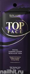09 Sun Luxe Крем для загара ЛИЦА в солярии Top Face 7мл аромат Фантазийный