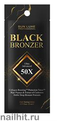 15 Sun Luxe Крем для загара в солярии Black Bronzer 50х Сочное яблоко 15мл